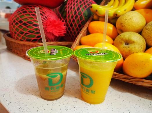 nanjing juice recipe